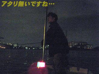 夜ボートシーバス1