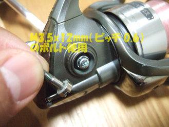 m3.5x12mm