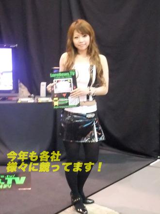 フィッシングショー大阪2