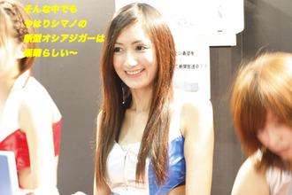 フィッシングショー大阪3
