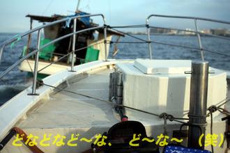 1UOE号曳航