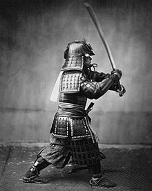 220px-Samurai_with_sword