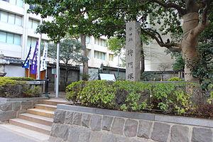 300px-Taira_no_masakado_kubiduka_Tokyo