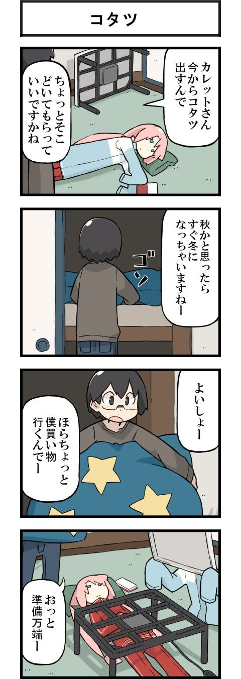 20130120042234_343_5