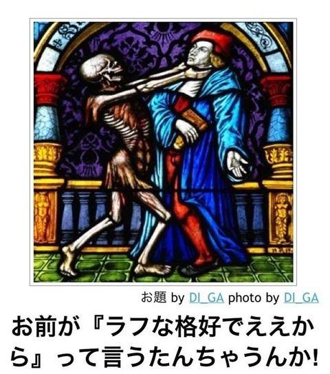思わず保存した最高の画像スレ『1870年頃の日本の新聞挿絵』
