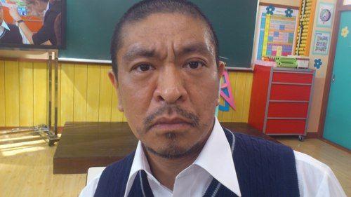松本ヒトシ