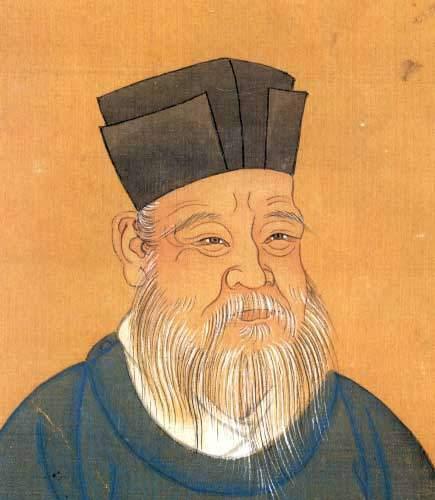 Zhu_xi