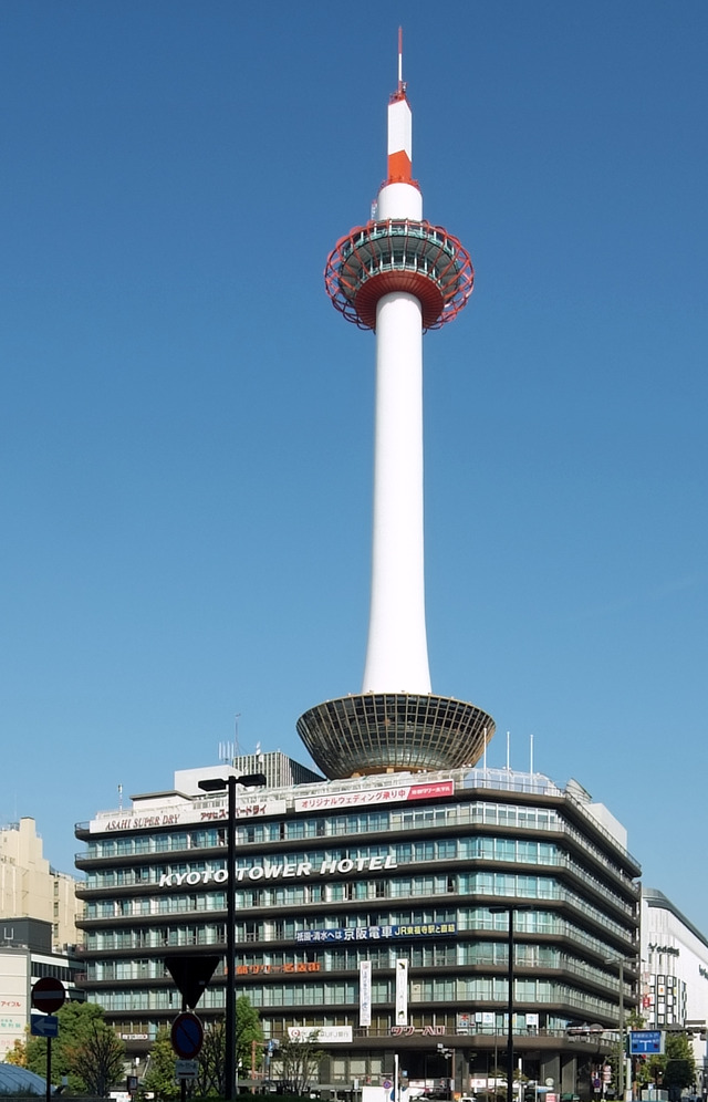 Kyoto_Tower_201011