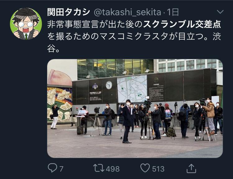 【速報】東京都で新たに144人の感染者 過去最多 (4/8)