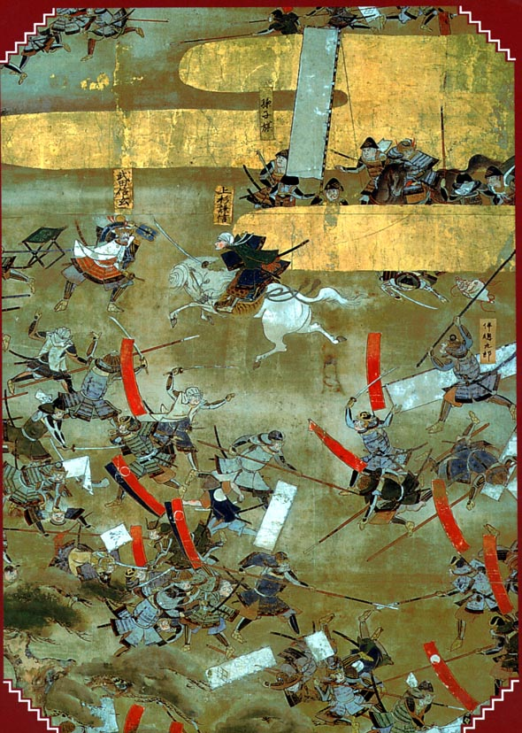 Sengoku_period_battle