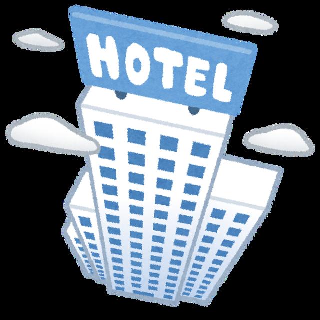 数年前ワイ「高級ホテルのスイート泊まったろ!」 のサムネイル