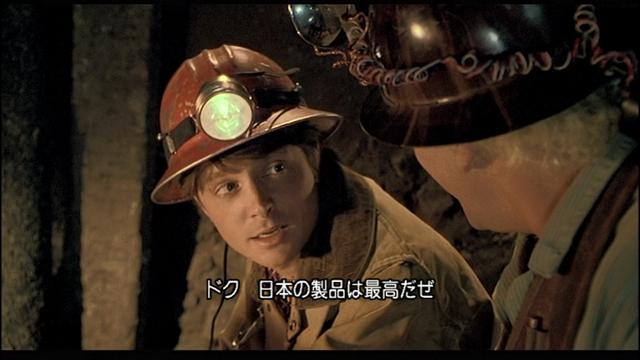日本家電の悲しい末路……