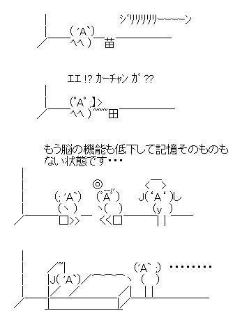 20130402114111_49_2