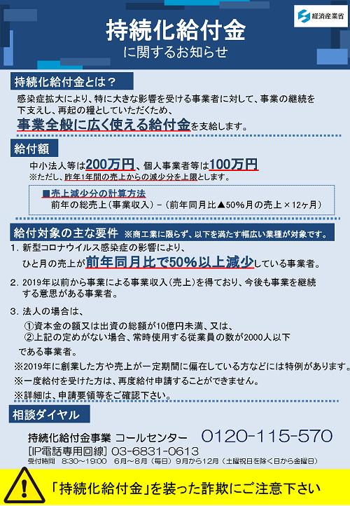 kyufukin-bira01