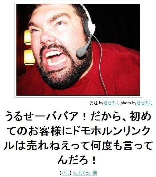 20131129042818_13_1