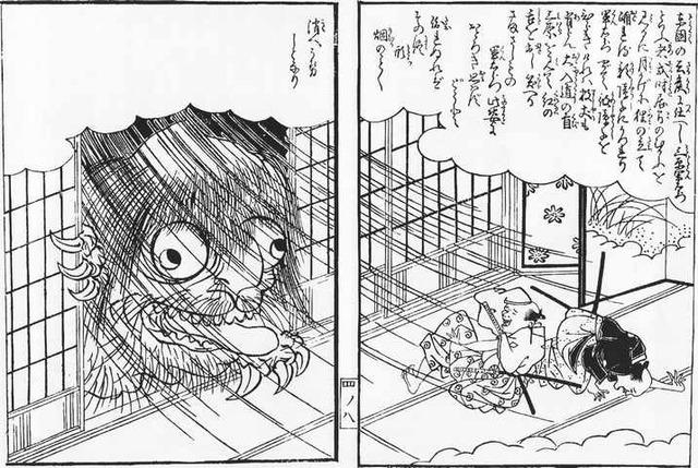 Shungyosai_Okamuro