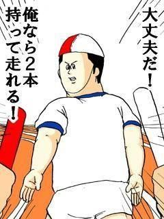 20130424044700_88_1