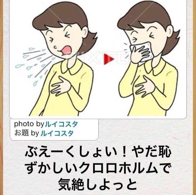 20131129042818_79_1