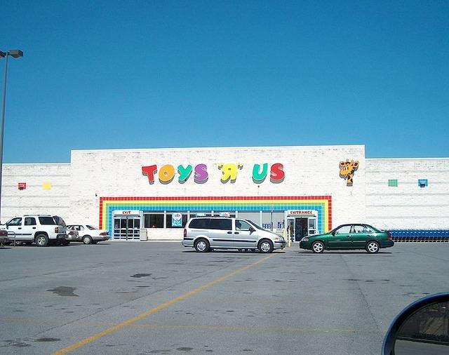 トイザらスっておもちゃ屋さんあったでしょ
