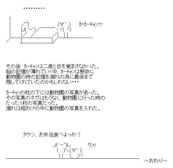 20130402114111_52_3