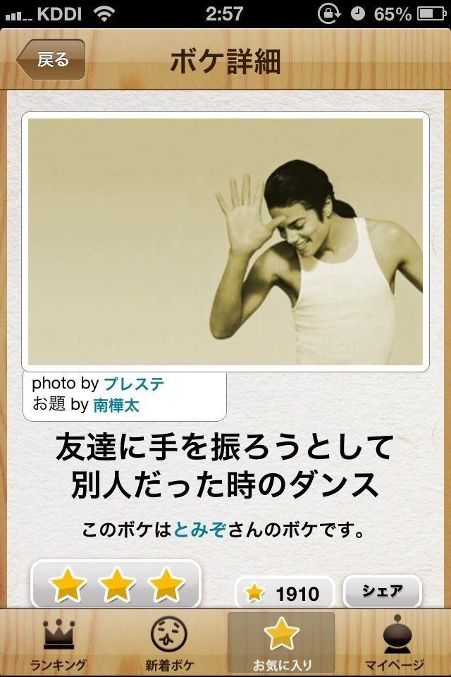 20130424044700_286_1