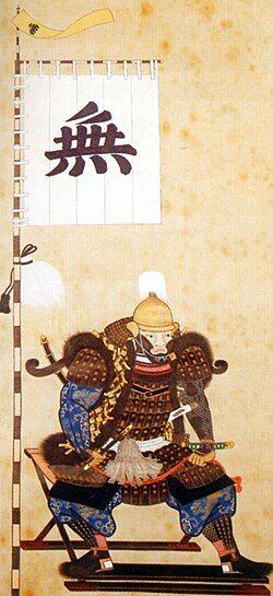 250px-Sengoku_Hidehisa