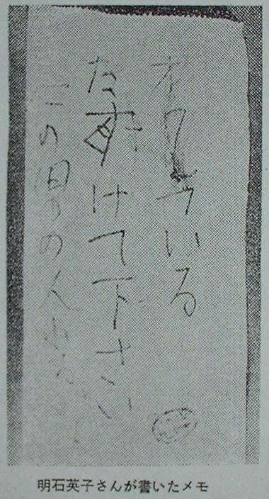 111_1