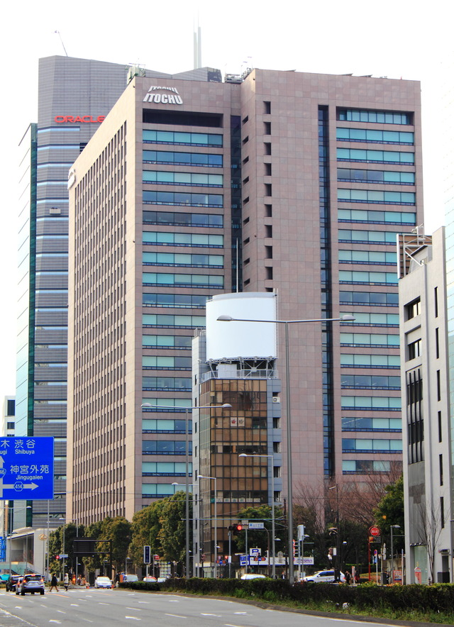 ITOCHU_Corporation