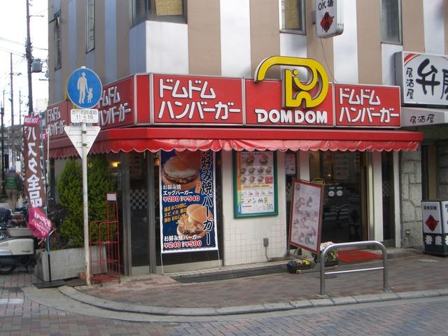 DOMDOM_Ibaraki_FC