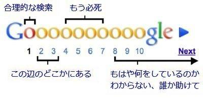 20140119142421_148_1