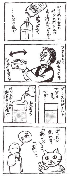 20131026203608_123_1