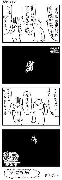 20140728193535_45_1