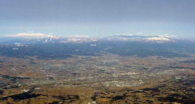 20090321奥羽山脈Tagged