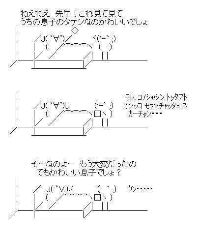 20130402114111_42_2