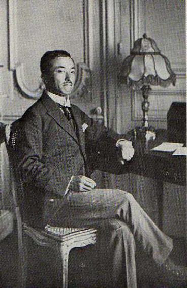HIH_Prince_Higashikuni_Naruhiko