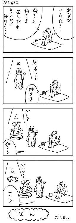 20140728193535_16_1