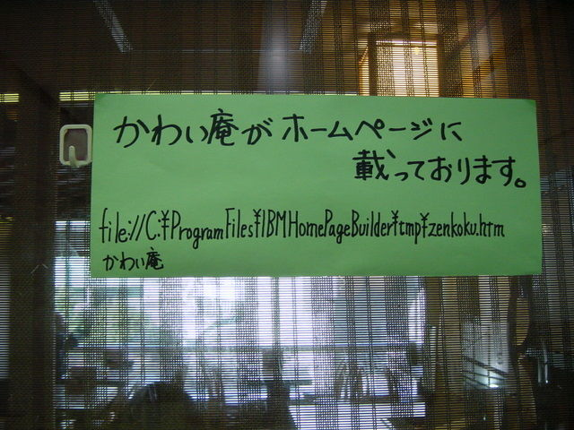 20130424044700_25_1