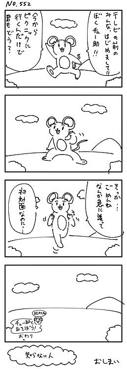 20140728193535_31_1
