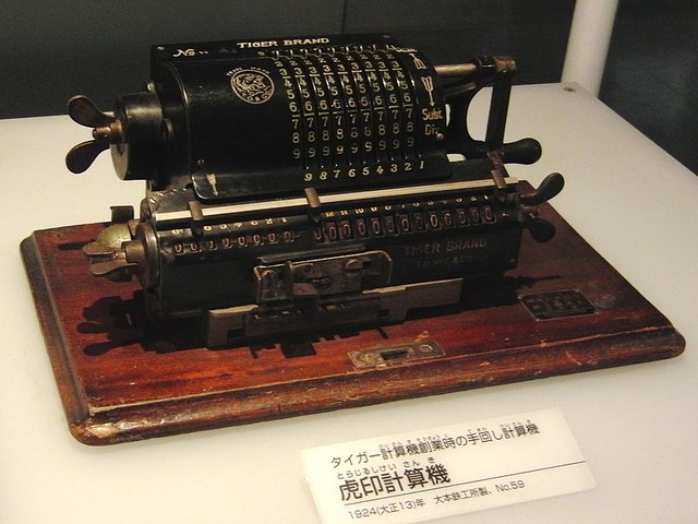 Tiger_calculating_machine