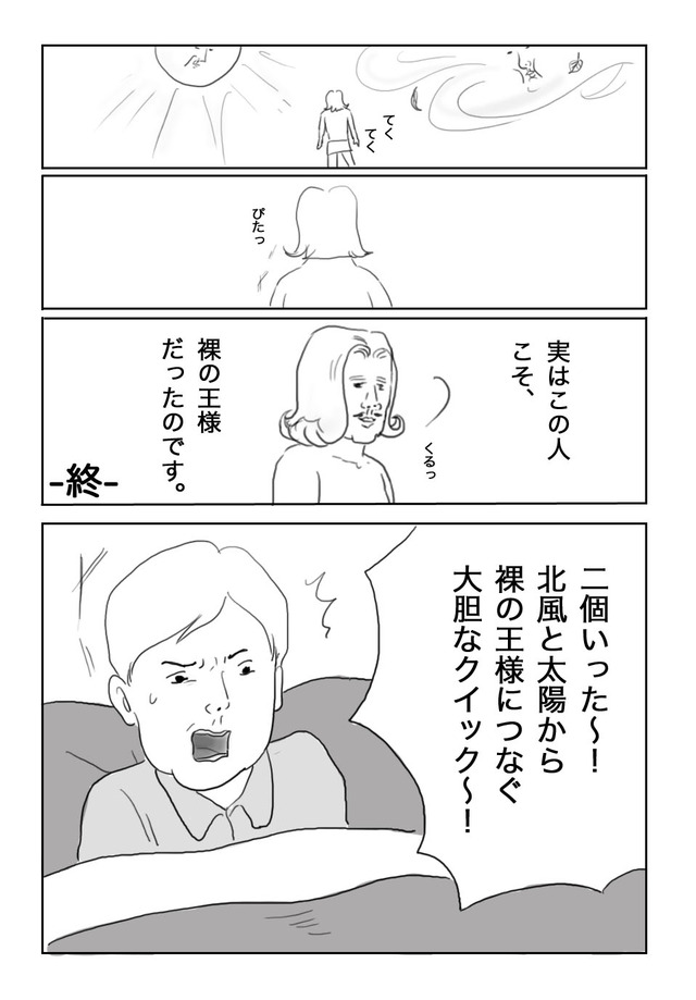 20140311181245_842_8