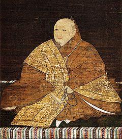 【日本史】室町時代「室町時代のこと、時々でいいから……思い出してください」