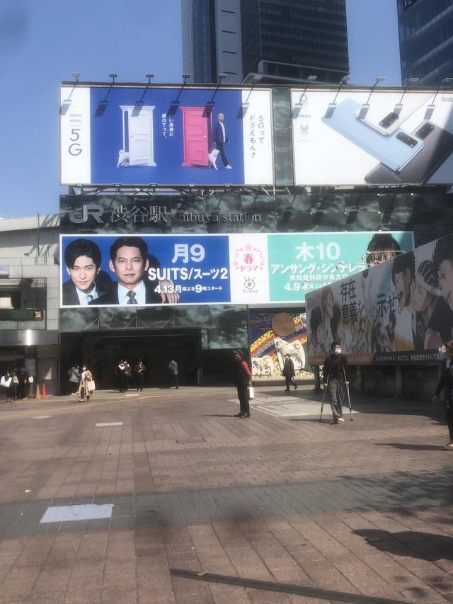 【朗報】渋谷、土日なのにガラガラにも程があ