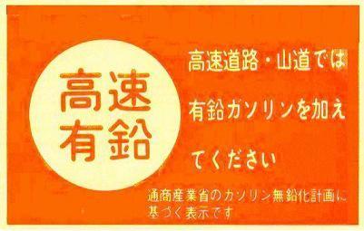 20140717000501_506_1