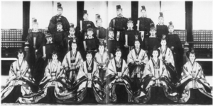 300px-Japanese_Imperial_families_in_Kyoto_Imperial_Palace