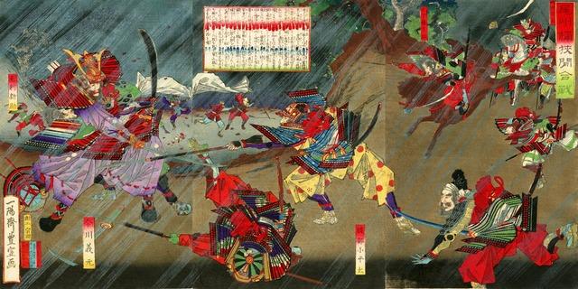 Bishū_Okehazama-gassen