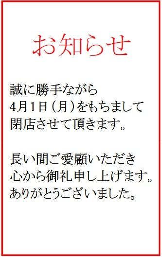 20130410184245_2_1