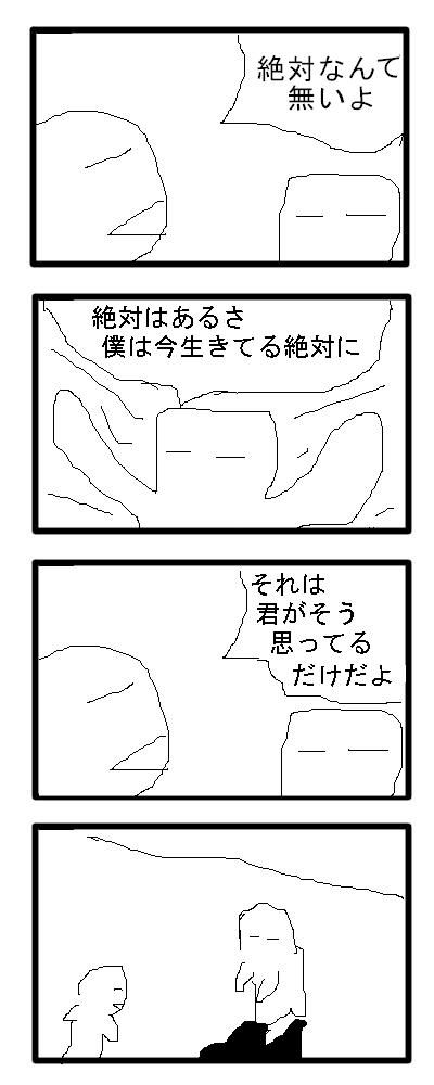 158_1