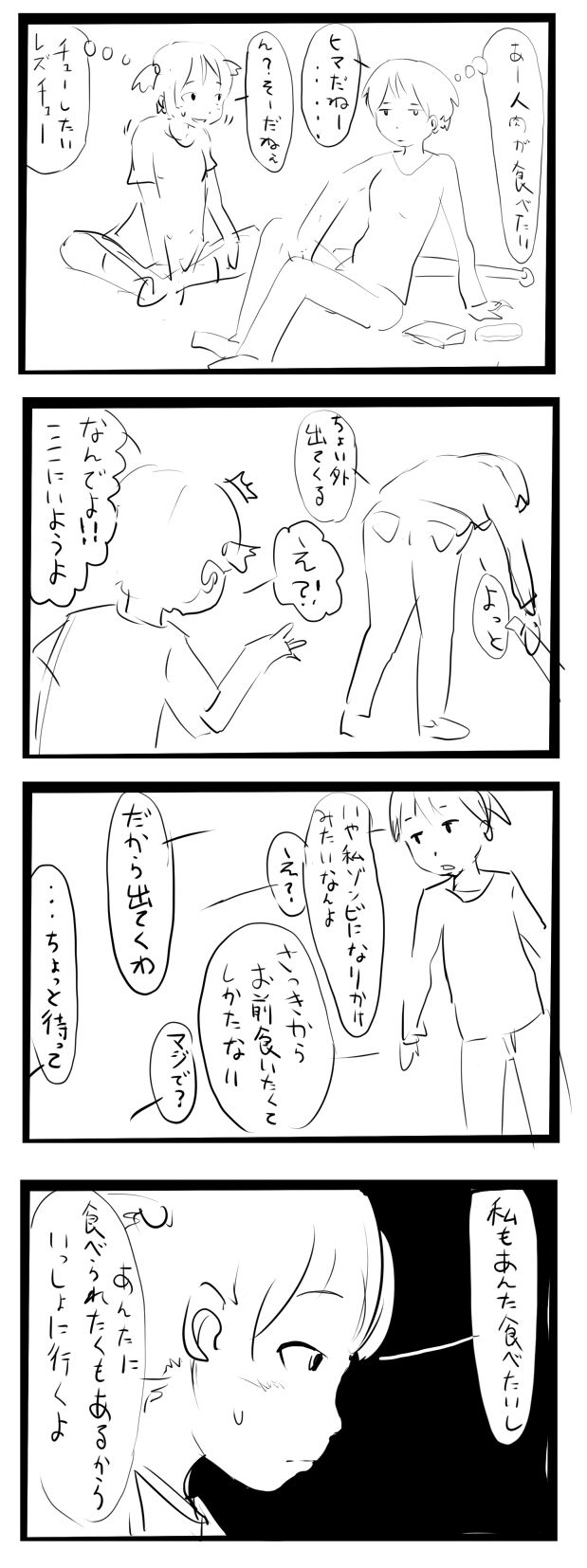 20130630060458_581_1