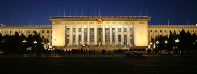 Great_Hall_Of_The_People_At_Night