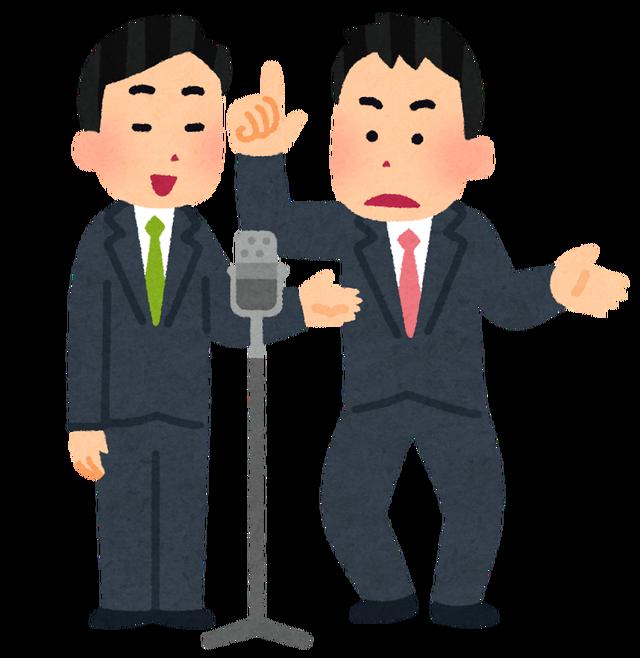 日本のお笑いって世界レベルではどうなん?
